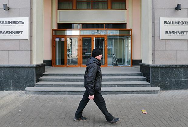 Суд взыскал в пользу системы 71 млрд рублей за башнефть