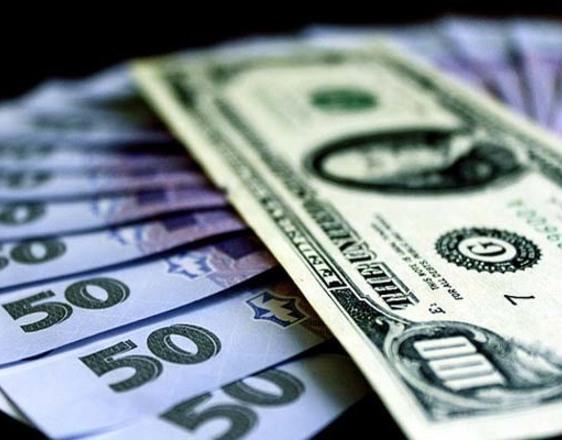 Ukr-invest: курс доллара в украине в 2015-2016 году