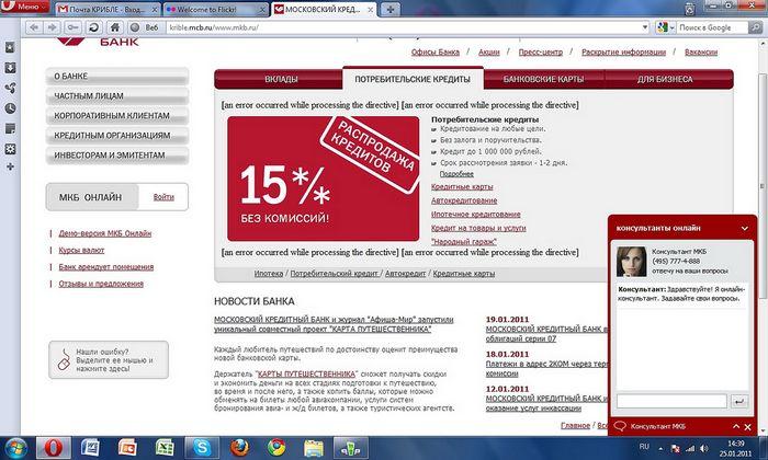 Уралкалий может первым из российских заемщиков договориться о кредите в 15г