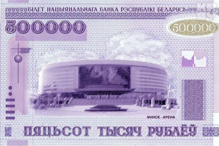 В беларуси появится новая купюра в 500 тысяч