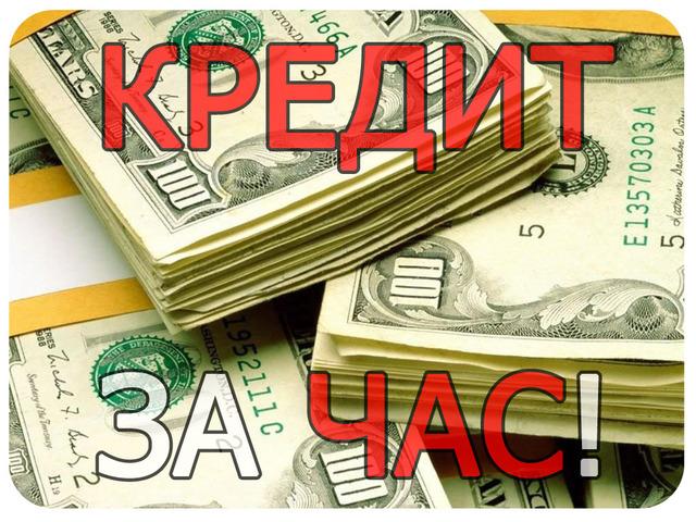 В какой валюте выгоднее хранить свои деньги сегодня?