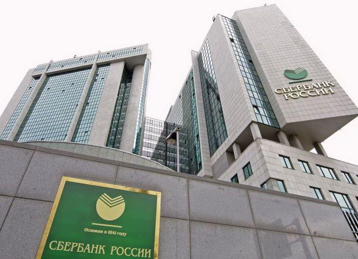 В россии признали, что в стране начались проблемы с валютой