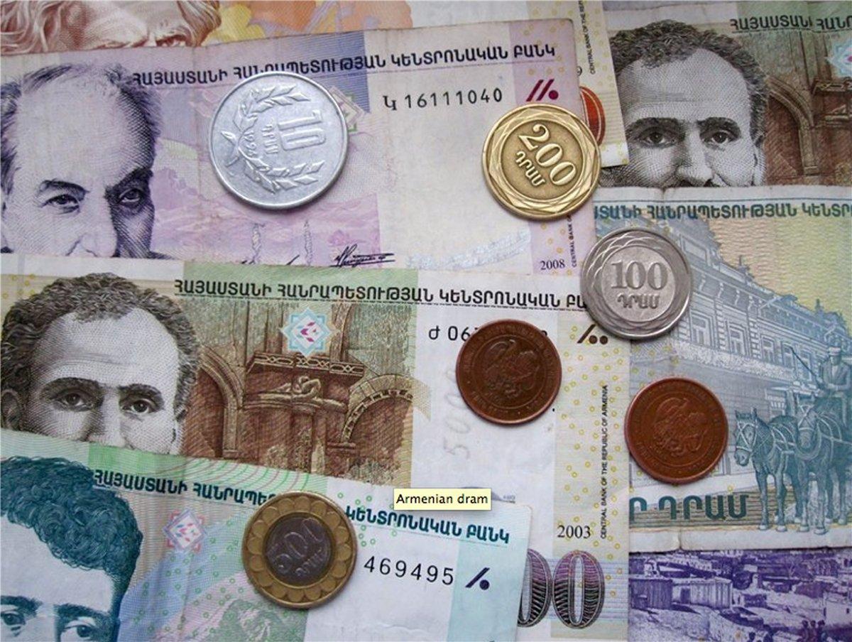 Валюта в армении