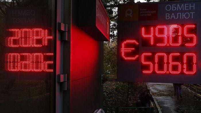 Валютный хаос: прогноз курса доллара и евро