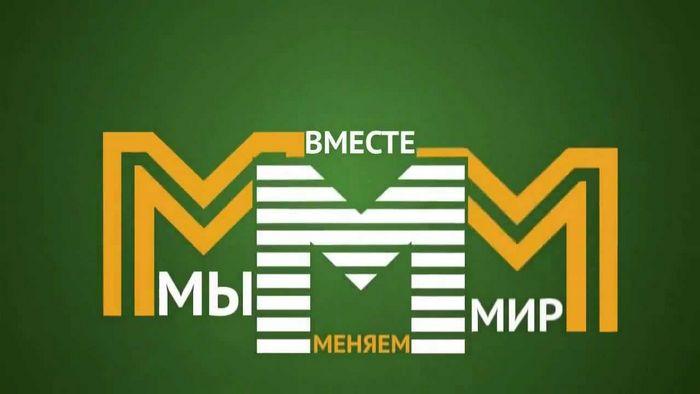 Все о пирамиде сергея мавроди «ммм-2012»