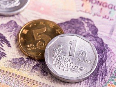начало купить юани дешево во владивостоке Вас порадовать