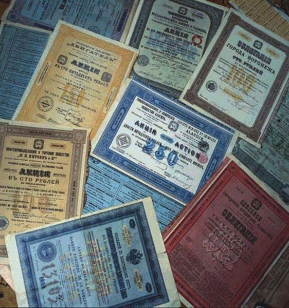 Выпуск облигаций – альтернатива кредиту