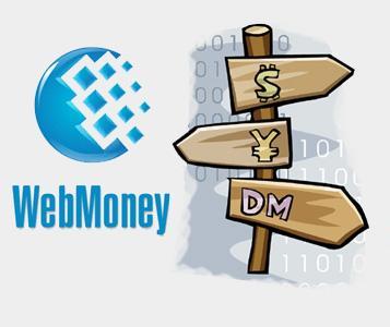 Заработок на обмене электронных валют: как и где менять деньги