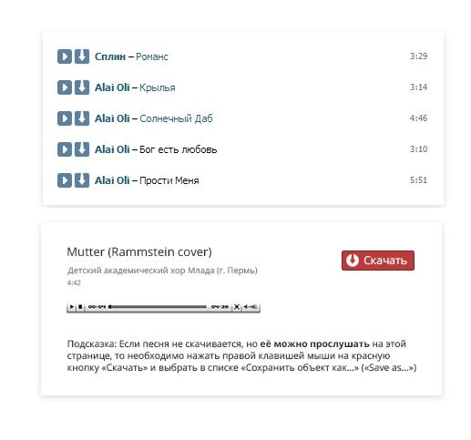 Заработок на платных архивах: инструкция в 4 этапа